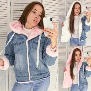 Dámská zateplená džínová bunda Carolina