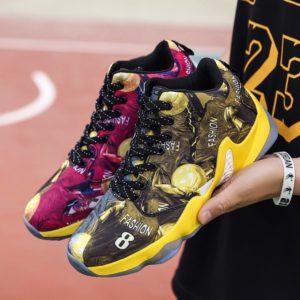 Pánské protiskluzové basketbalové boty ve více barevných variantách