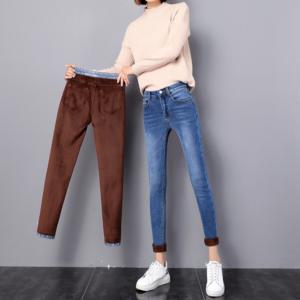 Dámské trendy zateplené džíny Jessie