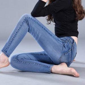 Dámské stylové džíny Julia