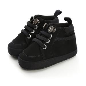 Stylové kotníkové boty pro děti