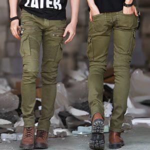 Pánské Skinny džíny v army stylu